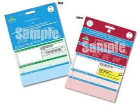 new car registration document new look v5c aa