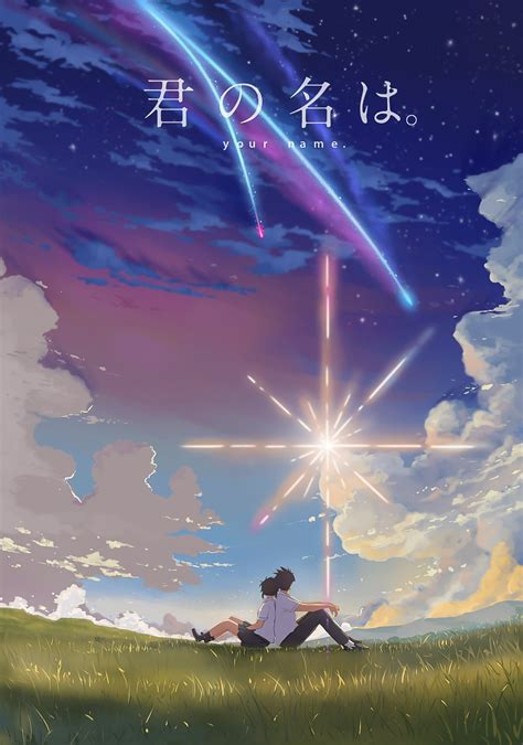 your name your name fanart fanart tv