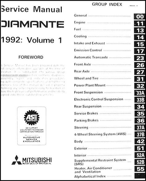 auto repair manual free download 1997 mitsubishi diamante electronic valve timing 28 1992 mitsubishi diamante repair manual 38837 92 mitsubishi expo wiring diagram expo