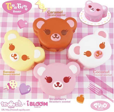 Sale I Orange Squishy By Ibloom Licensed Puni Maru Sof ibloom licensed tea cup cake squishy scented