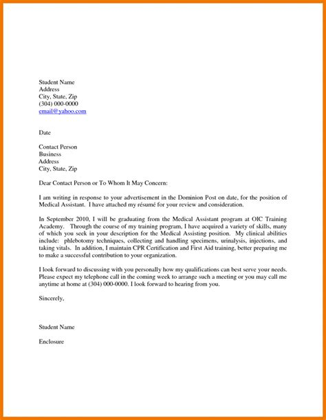 cover letter exles for healthcare 7 assistant cover letter assistant cover letter