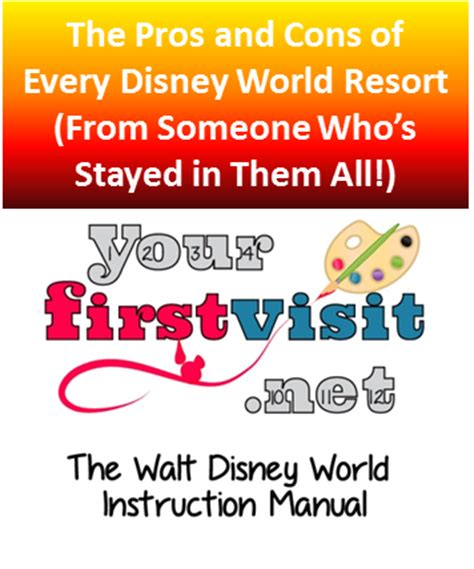 the pros and cons of every disney world resort | autos post
