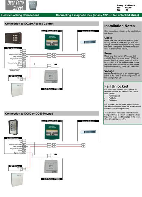 srs wiring diagrams