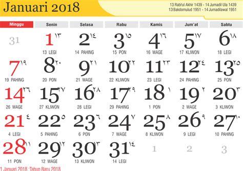 januari  kalender   calendar printable