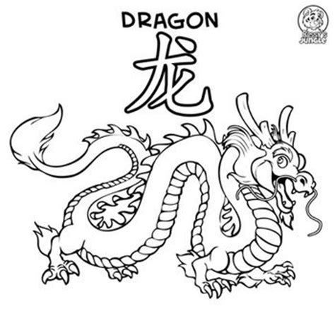 chinese dragon coloring pages easy chinese dragon coloring page to teach or not to teach