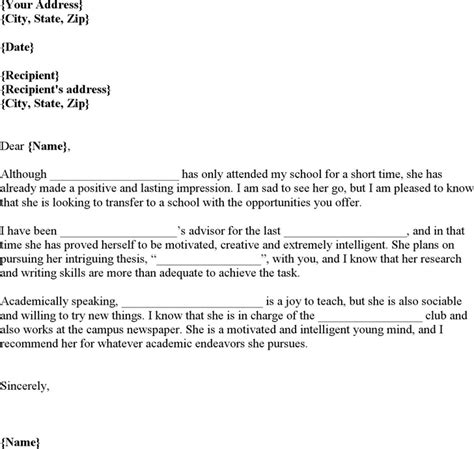 letter recommendation template