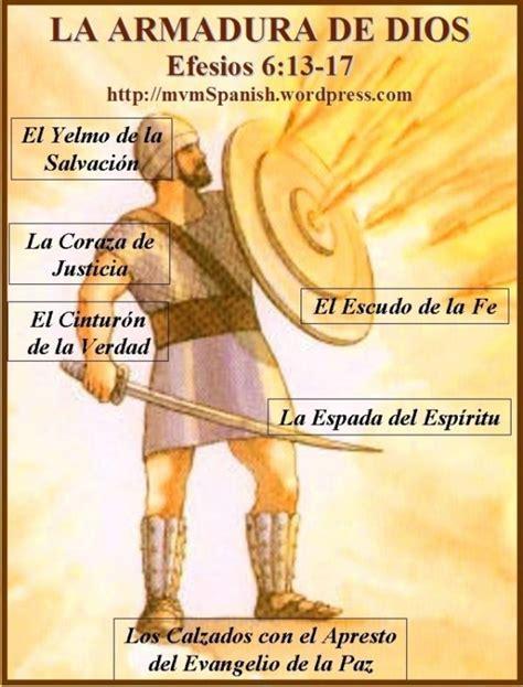 sopa de letras de la armadura de dios cu 225 l es la armadura de dios
