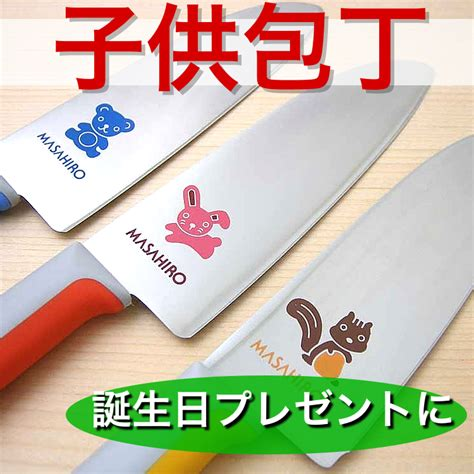 childrens kitchen knives childrens kitchen knives 100 images tools for opinel