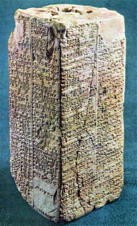 sumerian king list king list