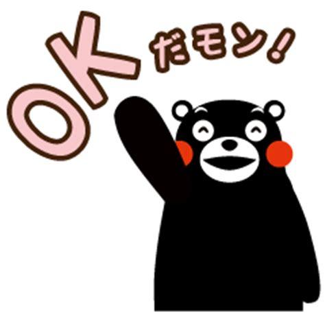 theme line kumamon kumamon sticker daily life creators stickers