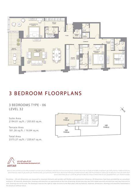 tate residences floor plan tate residences floor plan the poiz residences floor