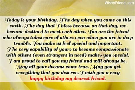 birthday quotes    friend  funpro