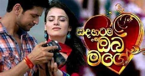 hindi teledrama doni tv 1000 images about sri lankan actress and models on