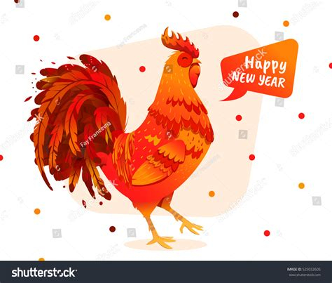 new year illustration rooster illustration new year 2017 happy stock vector