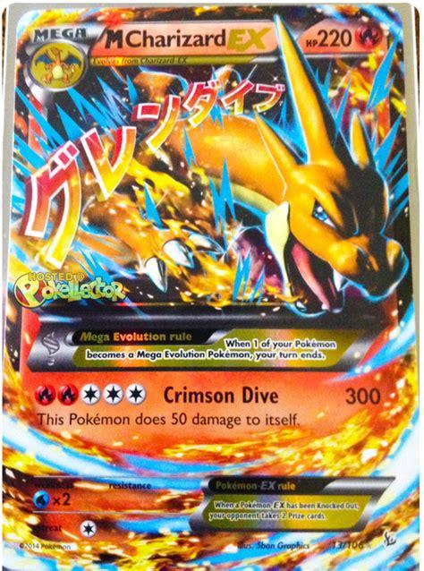 ex m m charizard ex xy flashfire 13 pokemon card