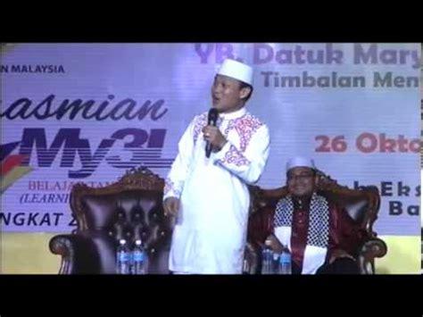 download mp3 ceramah lucu bugis download ceramah lucu terbaru ustadz maulana videos 3gp
