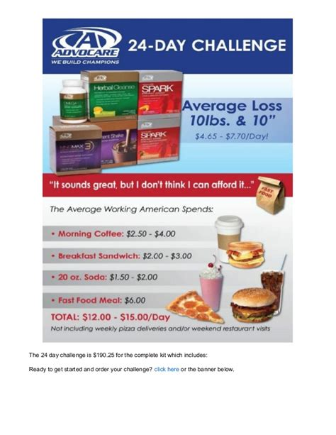 advocare reviews 24 day challenge advocare 24 day challenge review are you ready to take