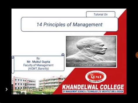 Mba Principles Of Management by 14 Principles Of Management By Mr Mukul Gupta For Bba B