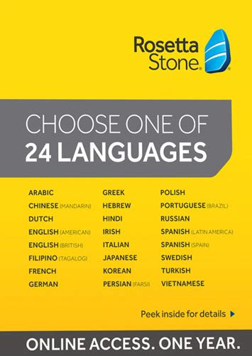 rosetta stone customer support rosetta stone totale online 1 year subscription mac