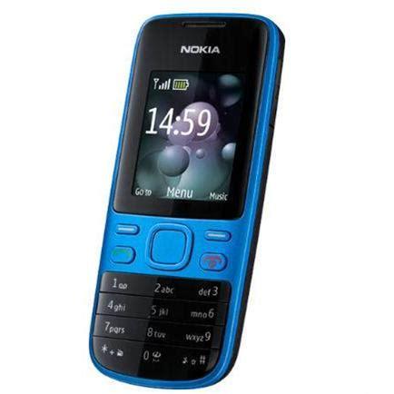 themes nokia 2690 mobile nokia 2690 mobile price specification features nokia
