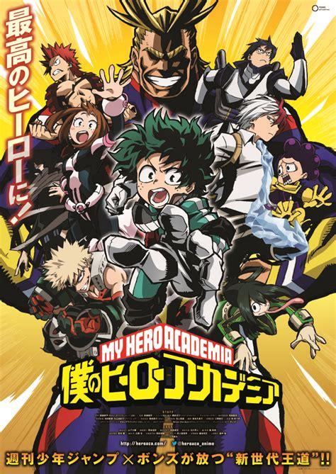 Jaket Anime Gundam 00 Special Wp Jacket Ja Gdo 23 my academia at anime expo 2016 funimation