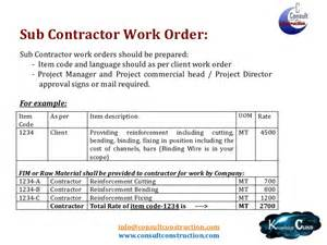 Internal Controls At Construction Site