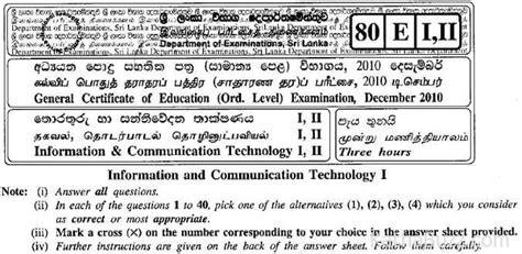 gce al government model papers and term papers download gce a l model papers past papers kathabuzz