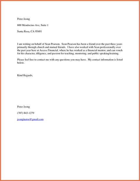 Reference Letter Personal personal recommendation letter for a friend www imgkid