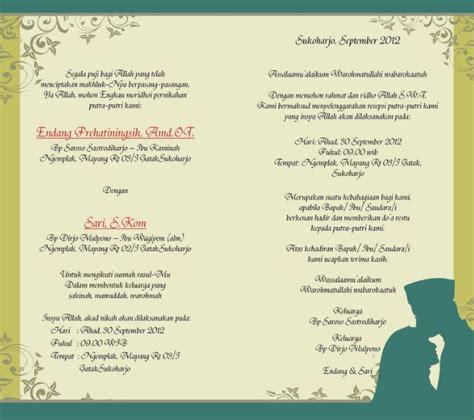 contoh layout undangan pernikahan contoh undangan pernikahan unik dan murah download lengkap