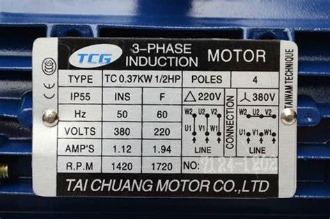 Electric Ac Asynchonous Motor 3 Phase 220v 380v 440v 415v
