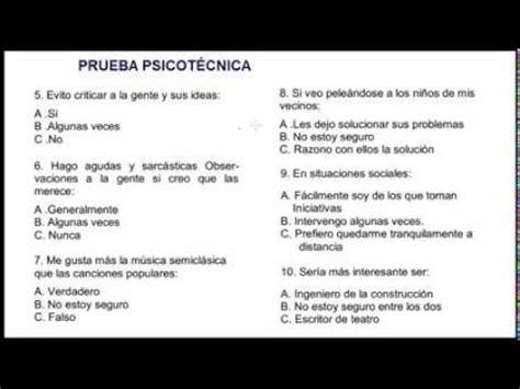 preguntas para una entrevista de guardia de seguridad prueba psicot 201 cnica ejemplo 02 youtube