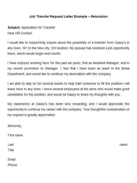 39 transfer letter templates free sle exle