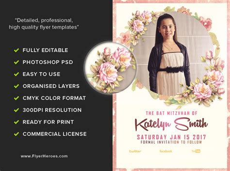 Spring Awakening Bat Mitzvah Flyer Template Flyerheroes Bat Mitzvah Program Template