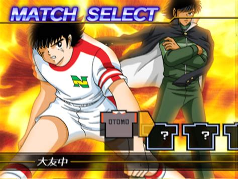 game ps2 format iso gratis captain tsubasa playstation 2 isos downloads the iso