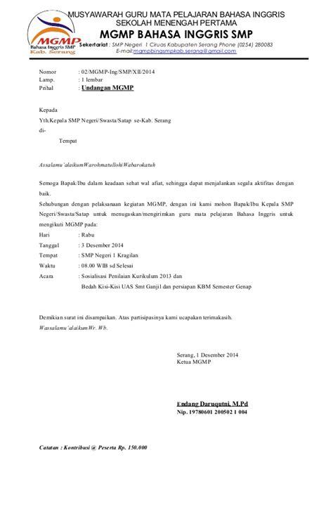 template undangan rapat surat undangan mgmp
