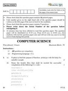 college essays college application essays computer science essays