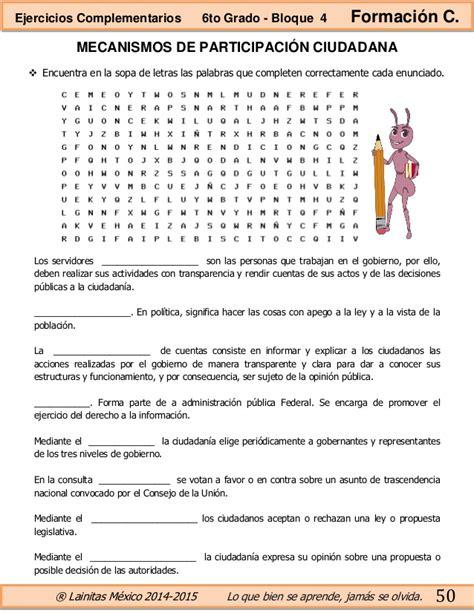 examen de lainitas gratis 2015 lainitas examen 2014 2015 5to grado bloque 4 ejercicios
