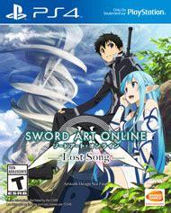 sword art online: lost song for playstation 4 | gamestop