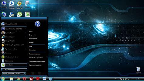goldfish themes for windows 7 скачать темы на бесплатно на компьютер retosuga s blog