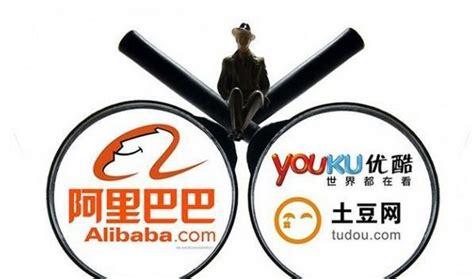 alibaba youku alibaba group holding ltd baba and youku tudou inc adr