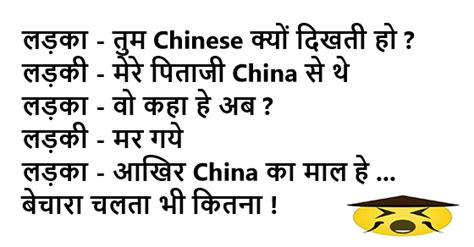 celebrity jokes one liners china jokes one liners made in china puns india vs china
