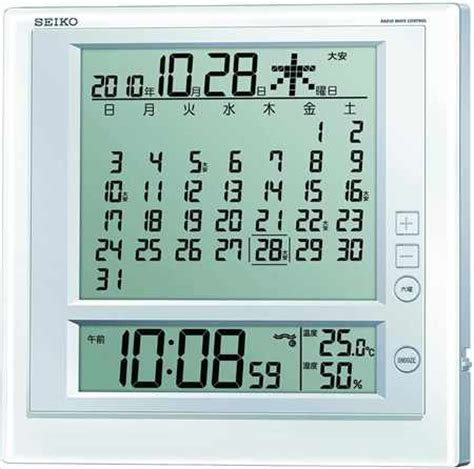 Digital Calendar For Wall Ccds Rakuten Global Market Clock Seiko Seiko Wall