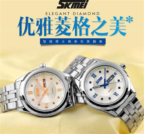 Skmei Formal Stainless Water Resistant Limited skmei formal stainless water resistant 50m