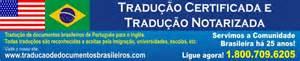 Portuguese to english translation in alabama alaska arizona