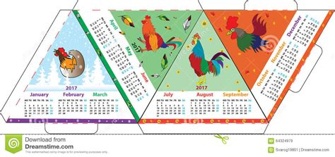 layout ready free triangular layout a4 calendar for 2017 rooster stock