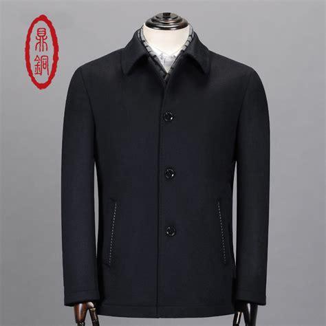 Handmade Clothing Brands - buy wholesale custom overcoat from china custom