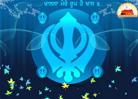 background themes mp3 sikhi wallpapers free mp3 downloads mobile themes