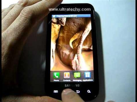 huawei scl u31 mobile sat pakistani price mobile phone