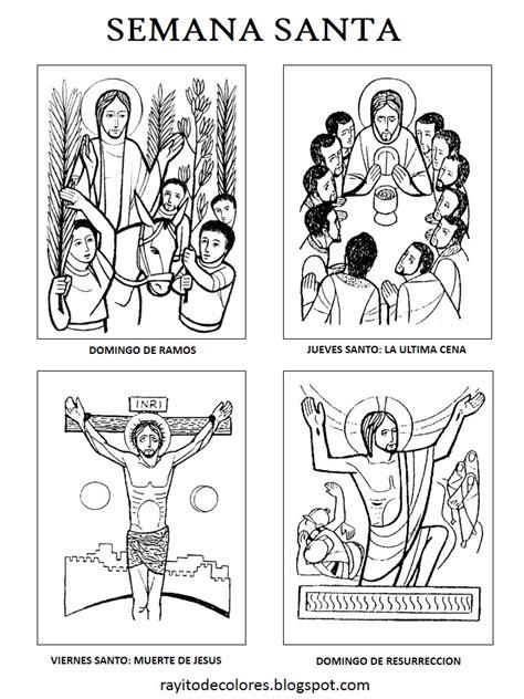 imagenes para colorear la semana santa compartiendo por amor dibujos semana santa