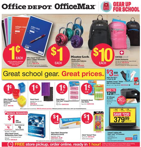 office max office depot back to school deals for the week